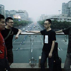 Image for '惘闻'