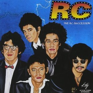 Image for '76-'81and'88 ~ SOULMATES THE RC SUCCESSION'