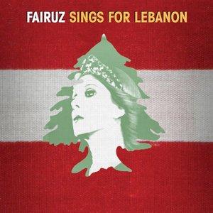 Image pour 'Fairuz sings for Lebanon'