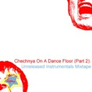 Image for 'Chechnya on a dance floor (part 2)'
