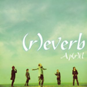 Image for '(r)everb'