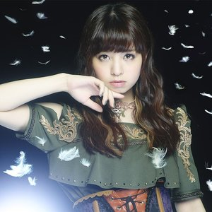 Image for 'Luna Haruna'