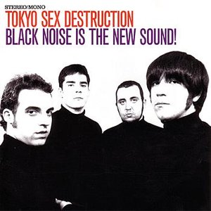 Image for 'Black Noise is the New Sound!'