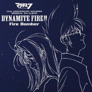 Imagen de 'Dynamite Fire!!'