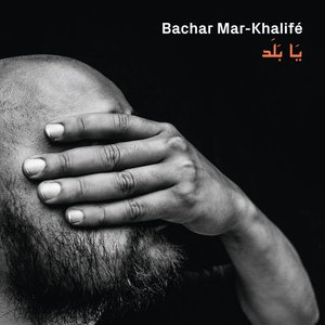 Image for 'Ya Balad'
