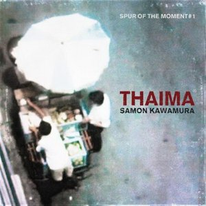 Image for 'Thaima - Spur Of The Moment #1'