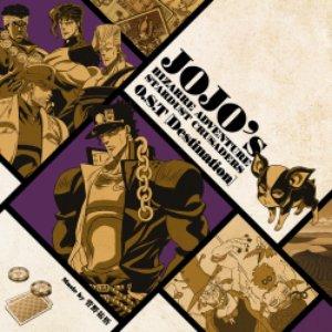 Image for 'TVアニメ「ジョジョの奇妙な冒険 スターダストクルセイダース」O.S.T [Destination]'