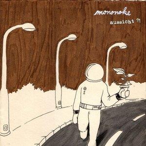 Immagine per 'Euer Rucksack - Mein Rucksack'