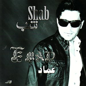 Image for 'Shab'