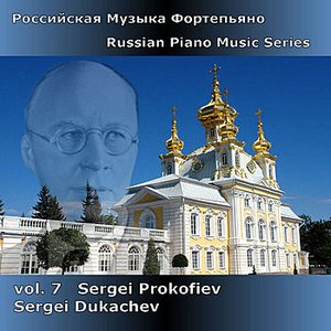 Image for 'Russian Piano Music, Vol. 7 - Prokofiev'