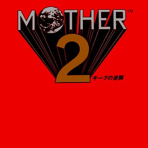 Immagine per 'Mother 2: ギーグの逆襲'