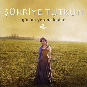 Image for 'Uyan sunam uyan'