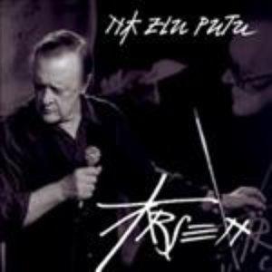 Image for 'Na Zlu Putu'
