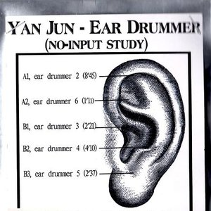 Image pour 'Ear Drummer (No-Input Study)'