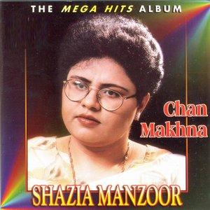 Image for 'Chan Makhna'