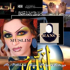 Image pour 'MUSLIM TRANCE'