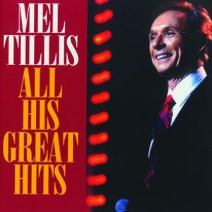 Image for 'All His Great Hits'