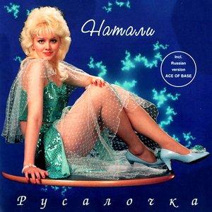 Image for 'Я улечу'