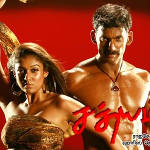 Image for 'Sathyam'