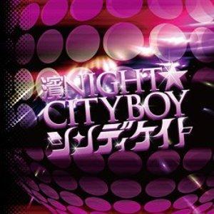 Image for '濱NIGHT☆CITYBOY'