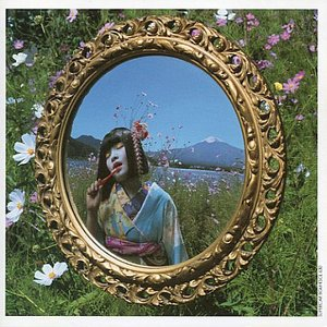 Image for 'Bgm'