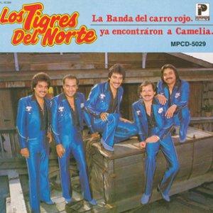 Image for 'El Recreo'