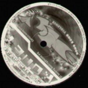 Bild für 'Just Kemikalz EP'
