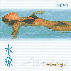 Image for 'Ambiente: Spa'