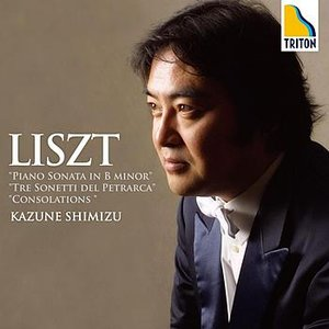 Image for 'PIANO PIECES FROM LISZT:'