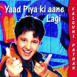Image for 'Yaad Piya Ki Aane Lagi'