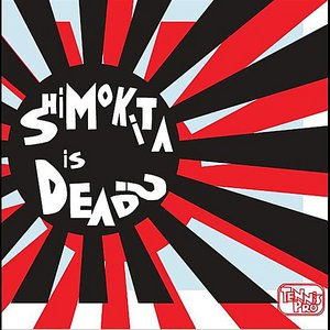 Image for 'Shimokita is Dead?'