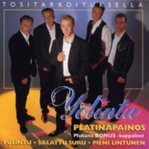 Image for 'Tositarkoituksella'