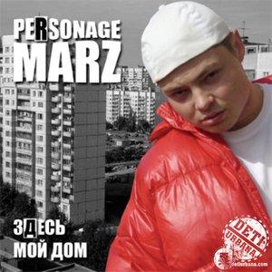 Image for 'Високосный год'