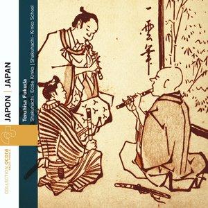 Image for 'Mukaïji-reibo'