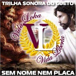 Image for 'Sem nome nem placa'