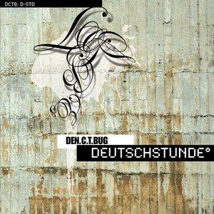 Image for 'Deutschstunde'