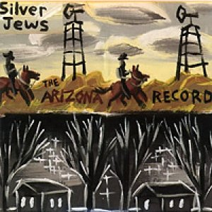 Image for 'The Arizona Record'