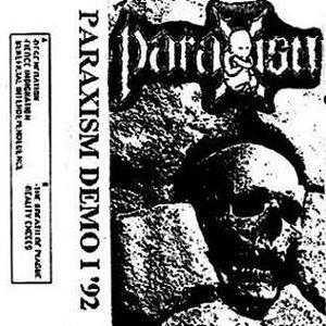 Bild für 'Demo I '92'