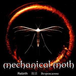 Immagine per 'Rebirth - 復活 - Возрождение'