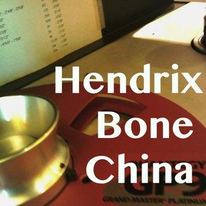 Image pour 'Hendrix Bone china'