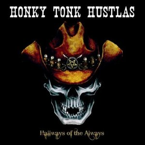 Image for 'Hallways of the Always'