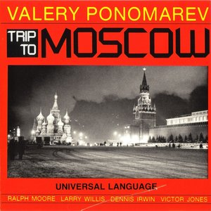 Image for 'Trip to Moscow'