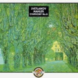 Image for 'Mahler: Symphony No. 8'