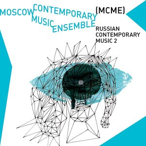 Image for 'Russian Contemporary Music 2'