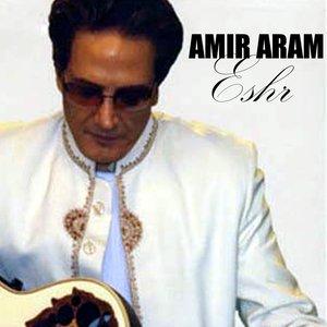 Image for 'Eshgh (Persian Music)'