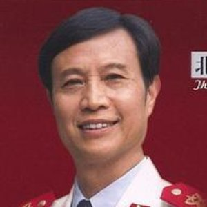 Image for 'Jiang Cairu'