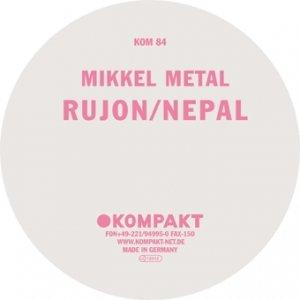 Image for 'Rujon / Nepal'