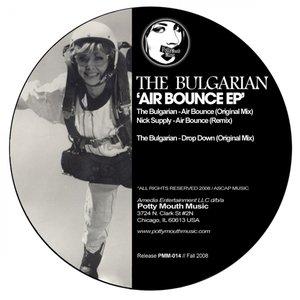 Imagen de 'Air Bounce EP'