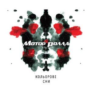 Bild för 'Kolyorovi Sny'