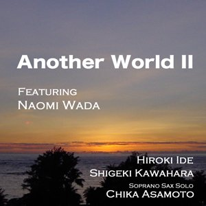 Image for 'Another World II (v2)'